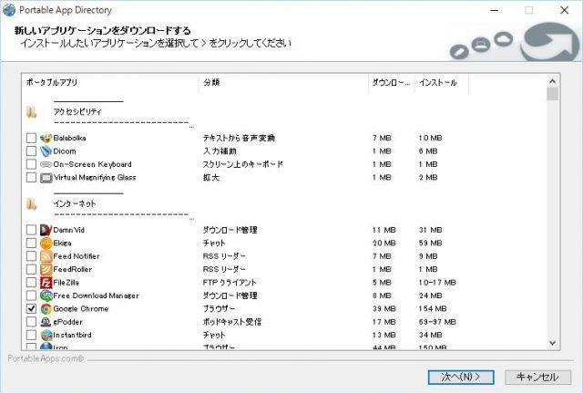 pz_dl_menu