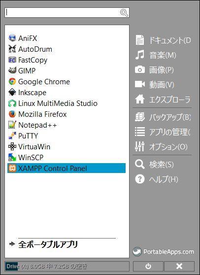 screenshot_01