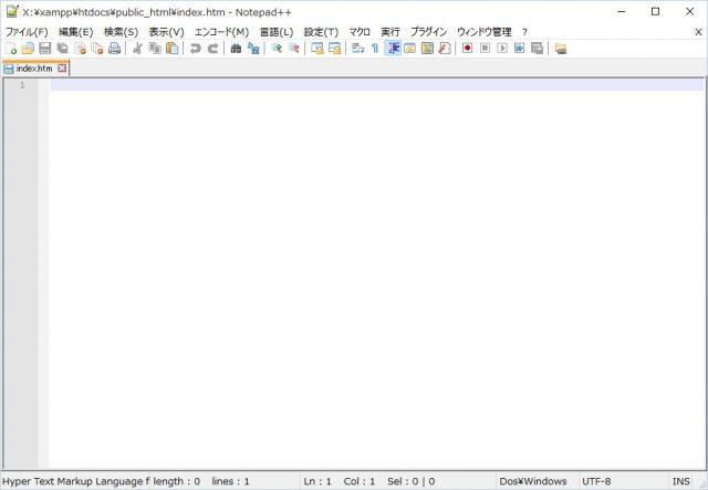 初回起動で何もいじっていない「Notepad++」の図