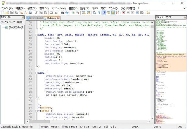 「Notepad++」の内蔵機能の「プロジェクトパネル1」と「ドキュメントマップ」を広げてみた図