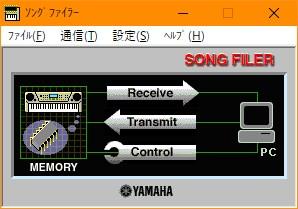 Songfilerを起動した画面