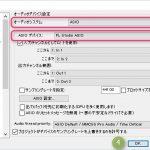 ASIO4ALL よりも便利な FL Studio ASIO を試そう