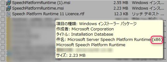 元のファイル名が同じだったようで、自動でリネームされていました。サイズかプロパティで見分けられます