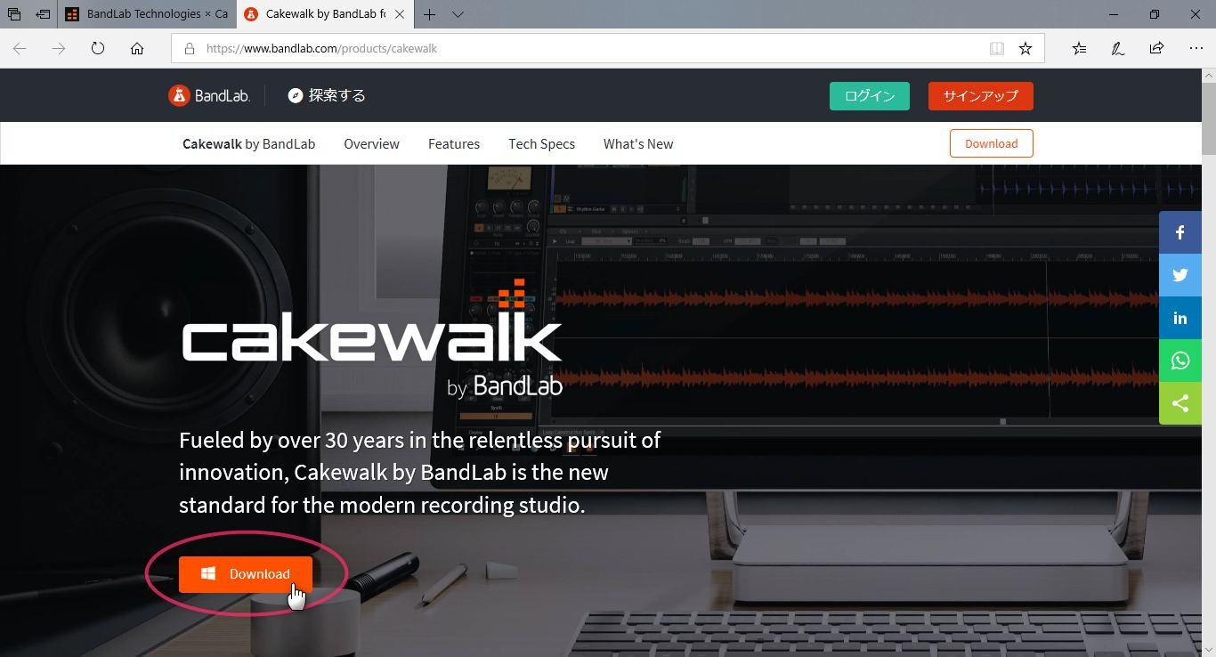 BandLab Assistant と無料のDAW、Cakewalk by BandLab の