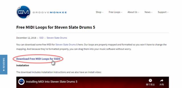 https://groovemonkee.com/blogs/blog/free-midi-loops-for-steven-slate-drums-5
