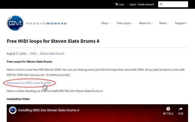 https://groovemonkee.com/blogs/blog/free-midi-loops-for-steven-slate-drums