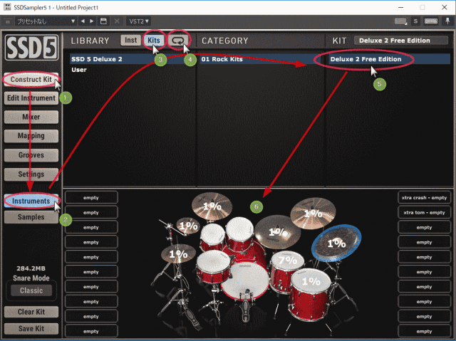 「Construct Kit」 → 「Instruments」 を開き 「Deluxe 2 Free Edition」 をダブルクリックすると音源ファイルが読み込まれます。