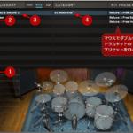 【VSTi】ドラムサンプラー・SSD5.5 (Steven Slate Drums 5.5)のフリー版を使う