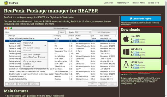 ReaPackの公式サイト